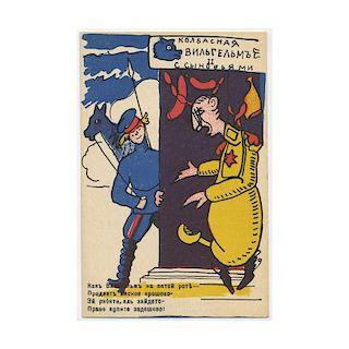 "Vladimir Mayakovsky, ""Колбасная"", Russian Avant-Garde, Lithography 1914"