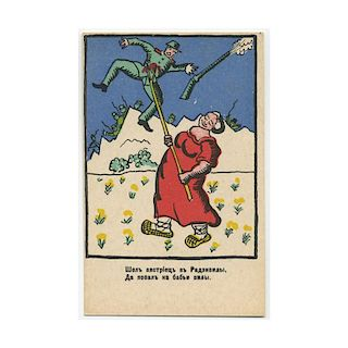 "Kazimir Malevich, ""A Peasant Woman"", Russian Avant-Garde, Lithography 1914"