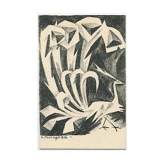 Natalya Goncharova, White Peacock, Russian Avant-Garde Lithography, A. Kruchenykh, 1912