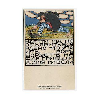 Elena Luksch-Makowska, Russian Proverb, Wiener Werkstätte, 1911