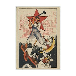 Boris Klinch, Soviet Anti-Religion Series, Lithography 1920's