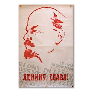 Soviet Propaganda Poster by V. Ivanov, 1966