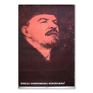 Soviet Propaganda Poste by O. Savostiuk, 1970