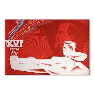 Soviet Propaganda Poser by V. Sachkov, 1970.