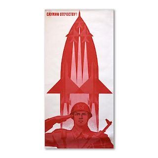 Soviet Propaganda Poster by A. Lemeshchenko, 1971