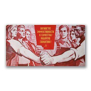 Soviet Propaganda Poster, 1976