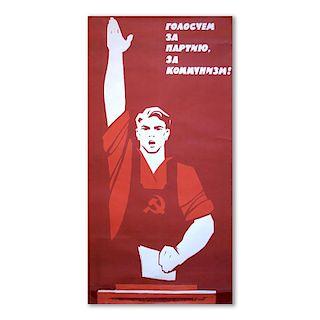 Soviet Propaganda Poste by V. Sachkov, 1970