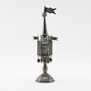 Vintage Judaica Havdalah Besamim Sterling Silver Spice Tower/Rack. Mounted with bells and flags