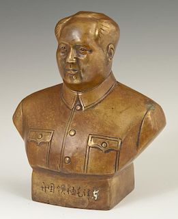 Chinese Cast and Engraved Bronze Bust of Mao Zedon