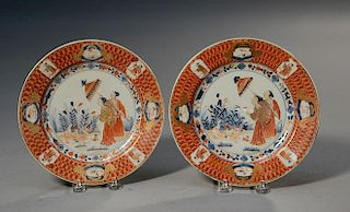 """Pair of Pronk plates, lady with parasol 9.25"""" diameter, 18th C. Chinese"""