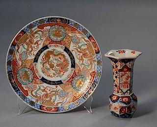 Imari Charger and Vase