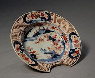 Chinese 18th/19th C. Barber's bowl