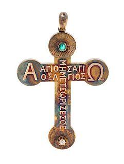 * A Yellow Gold, Emerald and Diamond Cross Pendant, Russian, 16.40 dwts.