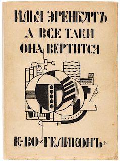 [SIGNED BY] ILYA EHRENBURG, I VSYO-TAKI ONA VERTITSYA, 1923