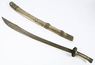 Chinese Song Dynasty Style Dao Sword