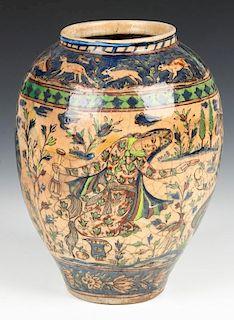 Antique Persian Safavid Style Jar