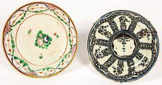 2 Antique Persian Faience Bowls