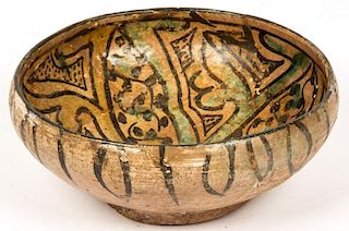 Antique Persian Faience Bowl