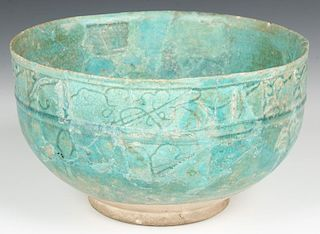 Antique Persian Faience