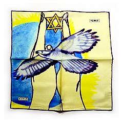 Sarar - CITYarts Pieces for Peace Silk Pocket Square - Hands & Dove