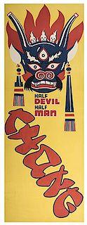 CHANG (JUAN JOSÉ PABLO JESORUM). Chang. Half Devil Half Man.