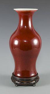 Chinese Sang-de-Boeuf Porcelain Vase