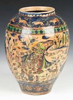 Antique Persian Safavid Style Vase