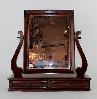 English mahogany vanity mirror