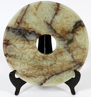 CHINESE CARVED SPINACH JADE DISC