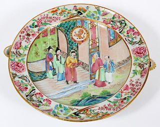 FAMILLE ROSE CHINESE WARMING DISH CIRCA 1840