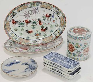 Group of Seven Assorted Asian Plates
