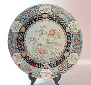 Chinese Polychrome Enamel Porcelain Charger