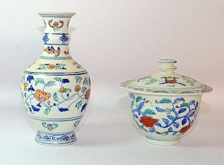 Two Pieces of Doucai Porcelain