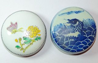 Two Chinese Porcelain Covered Boxes