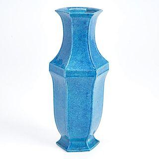 Chinese blue fish roe glazed porcelain vase
