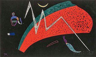 Wassily Kandinsky (Russian, 1866-1944)      Watermelon
