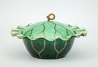 Modern Chinese Cloisonné Water Lily Leaf-Form Bowl and Cover