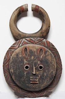 African Baule Goli Mask (Attirbuted), African antique ?