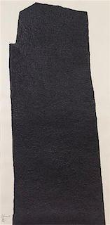 Richard Serra, (American, b. 1939), Vesturey II, 1991