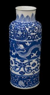 CHINESE BLUE & WHITE PORCELAIN DRAGON VASE, QING
