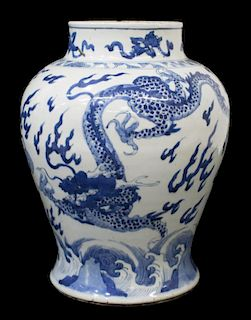 CHINESE BLUE & WHITE PORCELAIN DRAGON JAR, QING