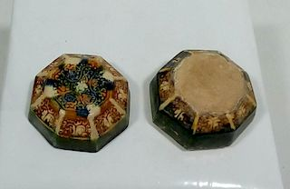 Chinese Sanctions Box -Tang Dynasty (618-907 A.D.), Chinese, Tang Dynasty (618-907 A.D.),