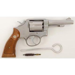Smith & Wesson Model 66-2 State of West Virginia Commemorative by