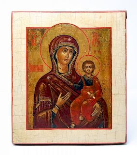 A Russian Painted Icon The Mother and Child (30x 26 cm)
