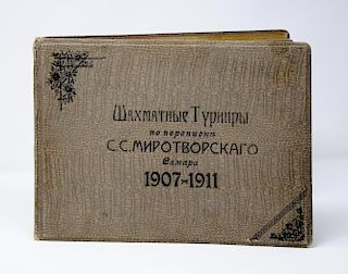 Russian Correspondence Chess Tournaments in 1907-1911, S.S. Mirotvorskiy, Photo Album