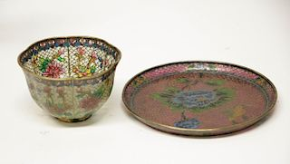 Set of Glass & Bronze Tea Cup