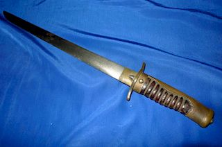 WWII Japanese Navy Officer Dagger Sword