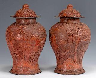 Pr. Large Urn Form Cinnabar Vases, Ming