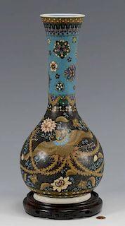 Chinese Porcelain Vase w/ Inlaid Enamel