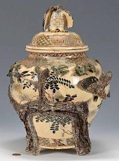 Makuzu Kozan Porcelain Censer